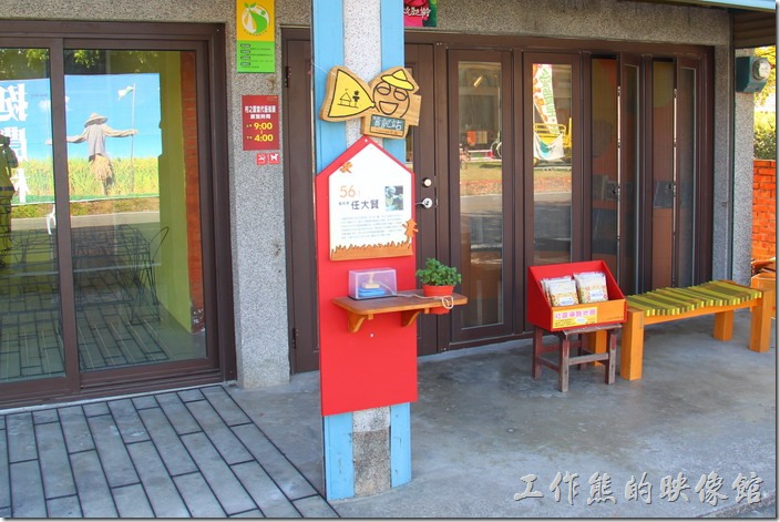 台南-土溝村。這裡就是土溝村在臉書的發聲站,土溝里56之1號,這裡有販賣「社區導覽地圖」,好像還可以借腳踏車的樣子。