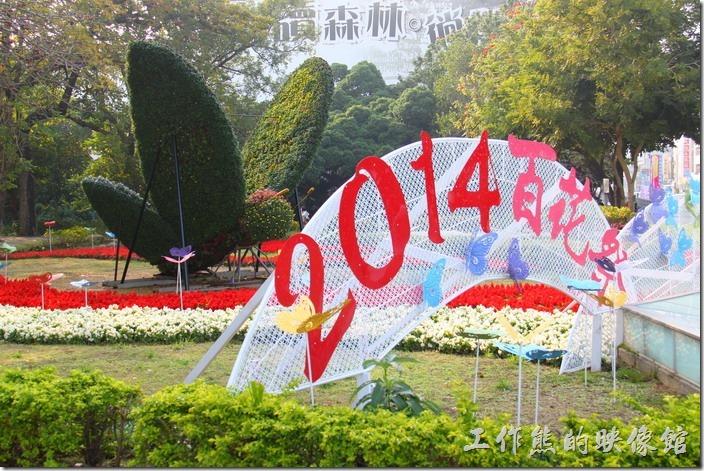 台南-中山公園百花祭。後來再來,這北門路與公園北路交叉路口的公園入口處的蝴蝶裝置藝術已經完完成囉。