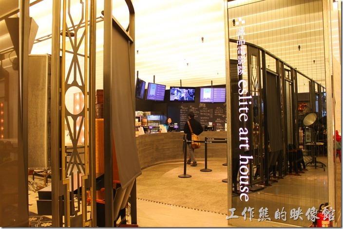 誠品松煙的B2有電影院。