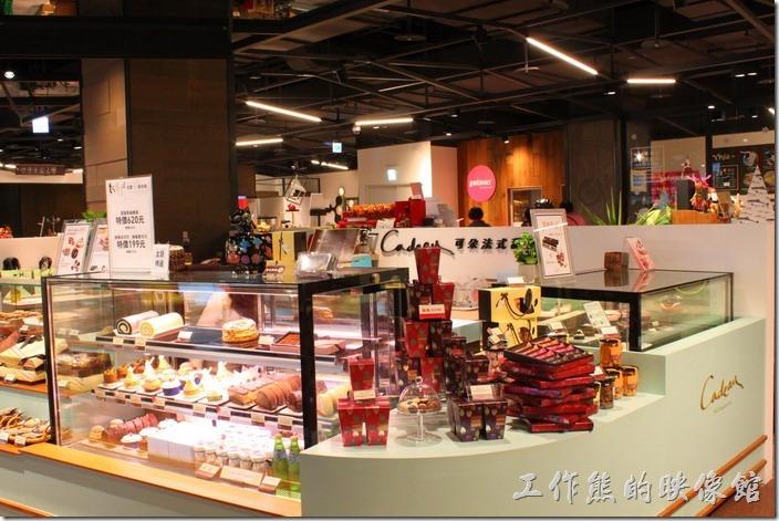 台北-誠品松菸。這個也很有名【可朵法式甜點 (Cadeau)】。