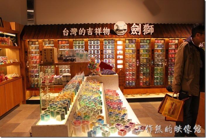 台北-誠品松菸。台南安平的劍獅文化以及365幸運彩塩。