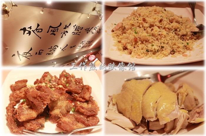 第一天晚餐選擇在渡假村的中餐廳用餐,本來想點東台灣的名產「英桃鴨三吃」,可是來了之後才發現要前一天以前預定,所以沒有吃到,只能點其他的菜色。