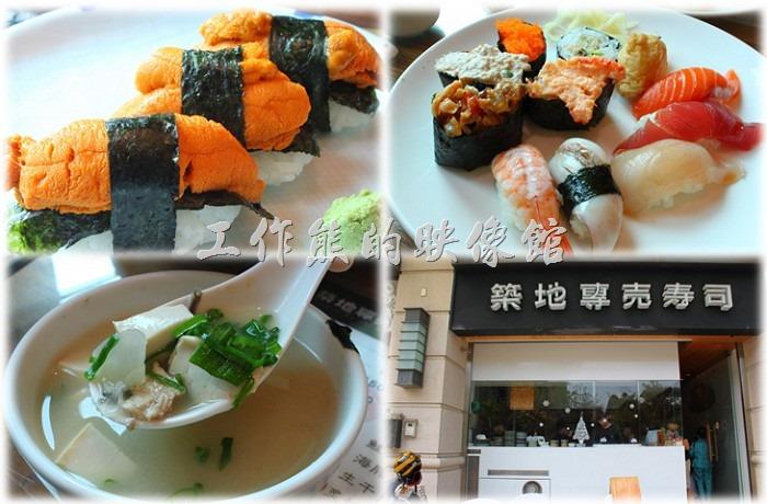 從沒吃過這麼大的海膽壽司,台南【築地專售壽司】