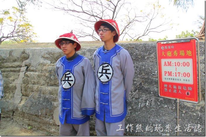 台南-億載金城。這兩位兵士好像是工讀生耶,一副無辜樣!