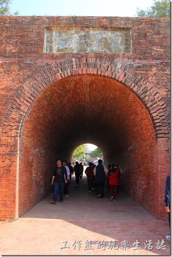 台南-億載金城。億載金城的入口處有一條很深的隧道拱門,外牆題有「億載金城」四個大字,內牆則提有「萬流砥柱」四個大字。