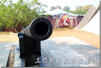 台南-億載金城。這是小砲台。