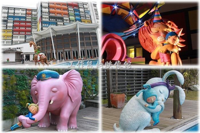 位於花蓮美崙山的【翰品酒店】,其外牆採用彩色的蒙德理安(Mondrian)幾何形色塊設計,展現出東部的熱情,而且還節能環保。大門口有個繽紛的地球,以及獅子與小男孩的溫暖擁抱塑像,走進一樓大廳,可見月亮正在和可愛睫毛的小女孩交換訴說故事;可愛的粉紅豬,擁抱著想要飛翔的小男孩。每天下午四點半,一樓大廳會舉辦「擁抱師」的活動,由真人妝扮的獅子人偶和遊客擁抱。