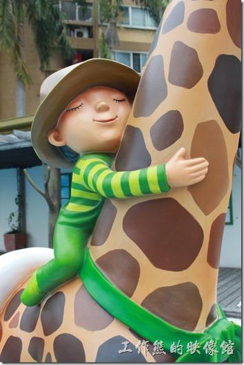花蓮-翰品酒店。(長頸鹿的游泳教學)長頸鹿告訴小男孩:「如果害怕就爬高一點,抓緊一點;如果習慣了就慢慢放手,長頸鹿會一直在這裡陪著你,要下水囉!準備好了沒?」