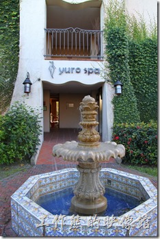 花蓮-理想大地渡假村。爬牆虎、噴水池、弧形的建築充滿濃濃的地中海風情。