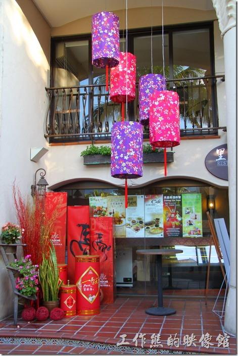 花蓮-理想大地渡假村-西餐廳。因為是在農曆過年前後光臨的,所以門口還有心年的爆竹裝飾,以及吊著碎花布的燈籠。
