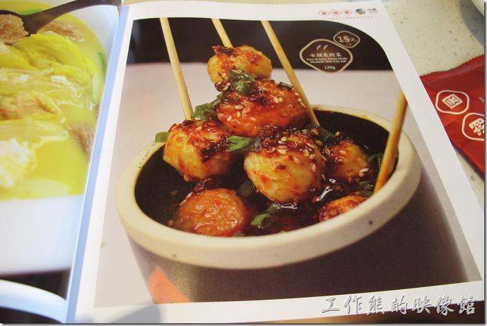 上海-望湘園。沒騙你,這菜名真的叫【女朋友的菜】。