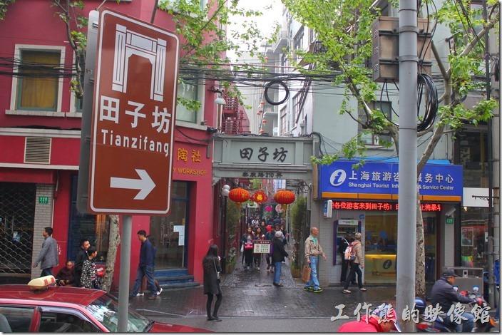 田子坊的巷道入口,巷弄其實很窄,根本容不得一部車經過。