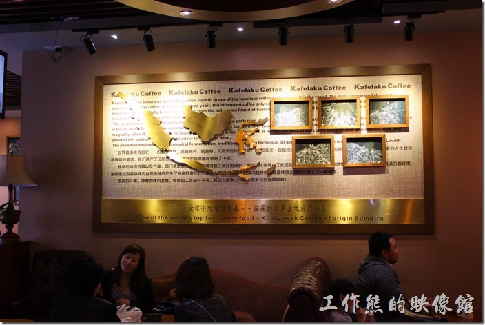 上海-貓屎咖啡。這裡有關於來自印尼蘇門答臘的貓屎咖啡說明。
