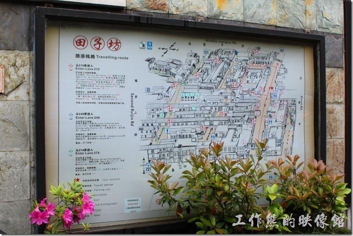 牆上有「田子坊」的地圖,其實這裡也有店家販售這張地圖的。