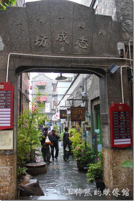 「田子坊」原本是上海的一處弄堂,本來叫做「志成坊」,建於西元1930年(民國十九年),西元2001年街坊改造,才將其改為「田子坊」,取其與與【史記】所記載中國最長年畫家「田子方」的諧音。在大陸,這種民國幾年的都叫做過去式。