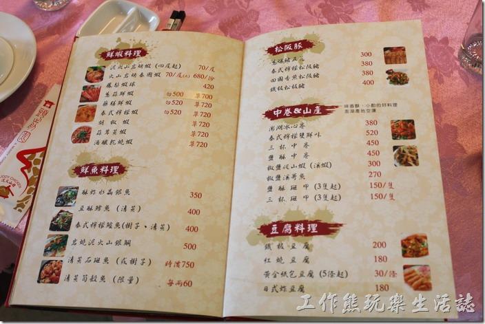 高雄-頭前園土雞城休閒餐廳。頭前園菜單。
