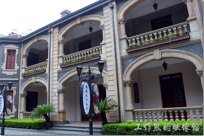 上海-思南路 思南公館16