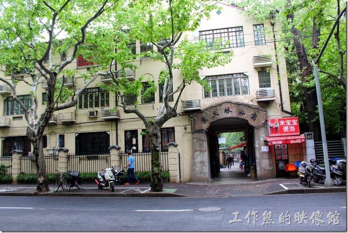 上海-思南路 思南公館21