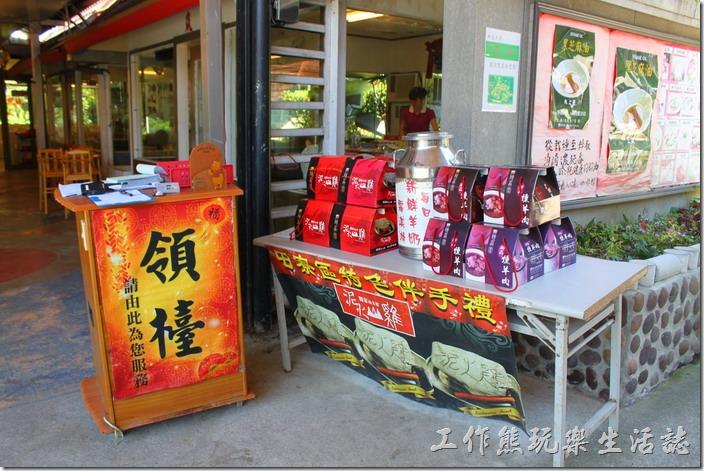 高雄-頭前園土雞城休閒餐廳。櫃台還有賣泥火山雞與燻羊肉等伴手禮。