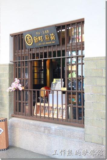 台南-林百貨重新開幕。【三星園「新町 稻荷」】賣御守的美眉還蠻可愛的。這家店在台南林百貨的外頭還有外帶區。