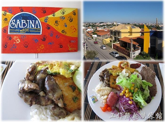 聽巴西的同事說這間SANINA算是當地較有規模的自助式餐廳,因為可以選擇的菜色跟其他類似的餐廳比較起來多了非常多樣,忘了說明,在巴西這類自助式餐廳很多,有點像我們常見的的自助餐一樣,大部分所有的食材都可以自己夾取份量大小,少部分的菜色可能需由服務人員夾取,結帳的時候大多以秤重為準,有的餐廳會馬上結帳,有些餐廳則會先給你一塊號碼牌,等到妳點完飲料後才一起結帳。