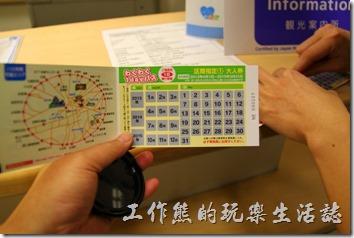 熊本市的一日乘車卷,準備括開票卷上的日期。