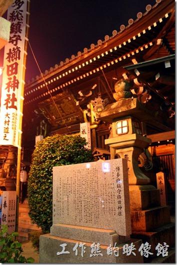 日本北九州-博多總鎮守櫛田神社的正門。