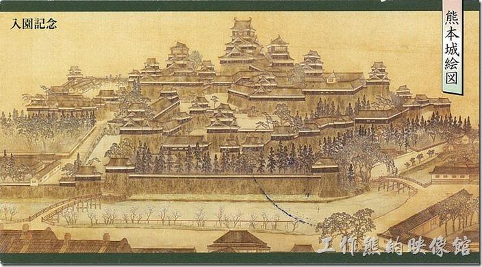 熊本城入園紀念門票(正面)