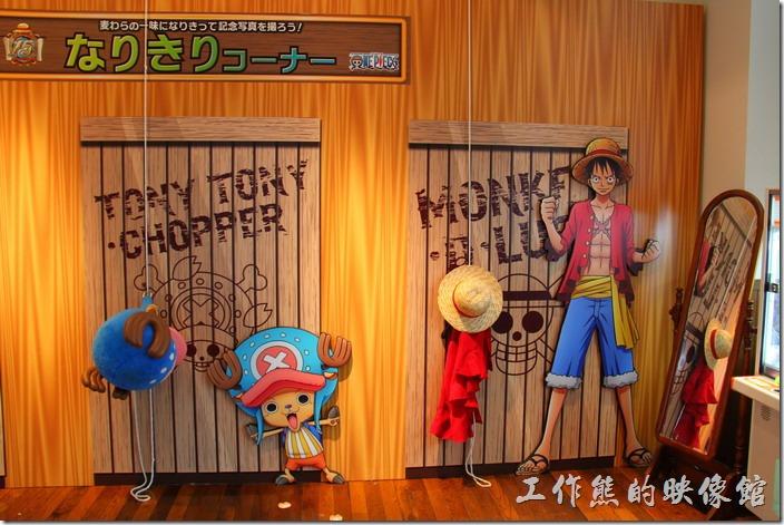 日本北九州-豪斯登堡(千陽號)。【犯人牌(克里米納)/criminal】商店內有魯夫及喬巴的造型衣服可以著裝拍照。