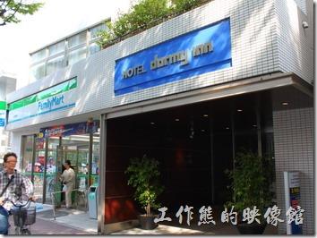 日本北九州自由行-祇園Hotel-dormy-inn