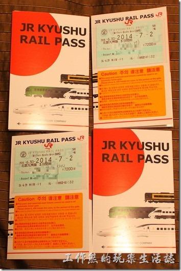 【JR PASS護照】內有各種語言的使用說明書,包含中文說明。