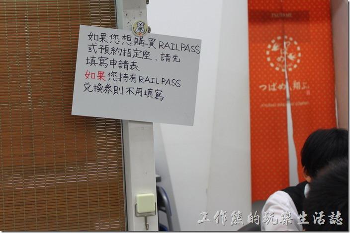 還有中文說明,不過外國人櫃台人員不會講中文,只會日文及英文。