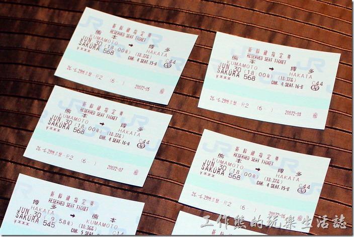 日本北九州-JR-PASS。這是我們兌換的新幹線及JR火車票,還是不全部的車票。