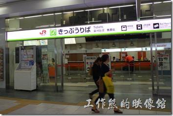 日本北九州自由行-JR綠色窗口