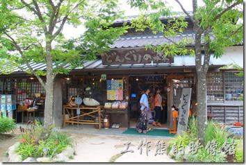 日本北九州-由布院-榛果之森