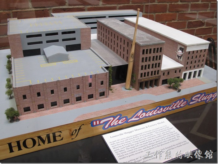 as part of 2012 school assignment to become an expert on a U.S. state, ten-year-old Jack Kelley of Iowa completed his project on his most favorite thing to do and see in Kentucky - The Louisville Slugger Museum & Factory. Using plywood, card stock, vinyl, and acrylic paint, Jack build this scale model in just five months with the help of his father. The large bat was made first and was used to scale the rest. The brick veneer was created by taking a photo of an actual brick wall, which was scaled to size, and then photocopied onto card stock. His model is pretty accurte, even down to the placement of the strees. (想不到這是一個十歲Jack在牠的父親幫助下做出的Slugger模型)