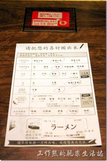日本-天神-一蘭拉麵11
