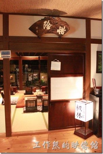 日本北九州-由布院-彩岳館-露天家庭湯屋