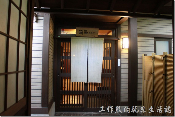 日本北九州-由布院-彩岳館34