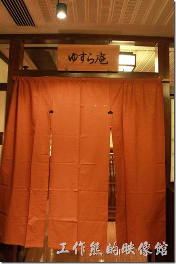 日本北九州-由布院-彩岳館。ゆすら庵(山櫻桃庵),這是我們這次用餐的餐廳名稱,在《彩岳館》的二樓。