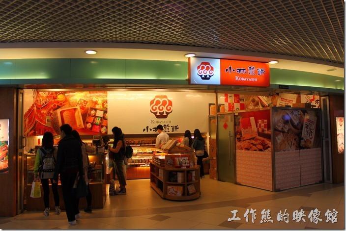 打浦橋站(日月光中心廣場美食街)。【小林煎餅】也來了。