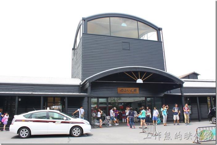 湯布院火車站。