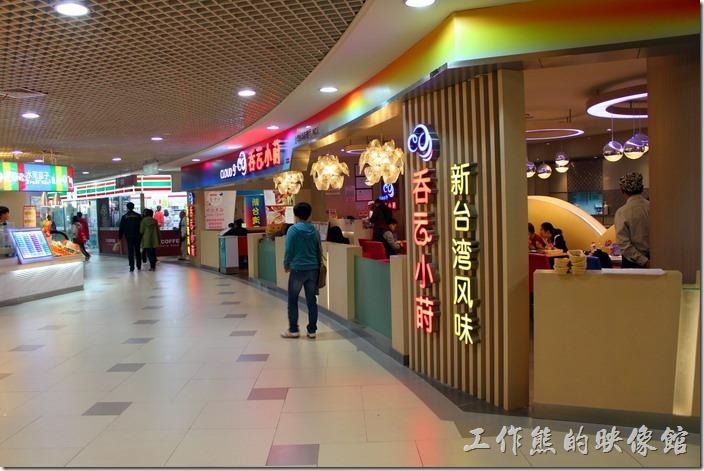 打浦橋站(日月光中心廣場美食街)。最近發現上海【田子坊】旁邊多了一間【日月光中心廣場】,其地下街連通上海地鐵九號線,有非常多的美食可以品嚐,而且還特闢了一塊台灣風味美食區,想念台灣口味的朋友可以在這裏找到許多的台灣美味,有吞雲小蒔、吉亨麵館、小林煎餅、老媽米麵、台南府城魯肉飯擔仔麵、鮮芋仙、味千拉麵、市長胡椒餅、鯊魚咬土司、台灣7哥美味素食、和民日本料理等小吃,另外也有大陸及國外許多其他小吃聚集,是個不錯的覓食場所。