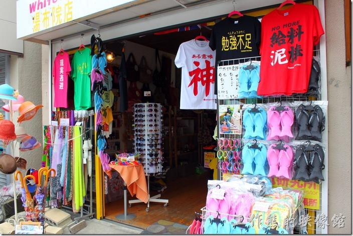 日本北九州-由布院街道11