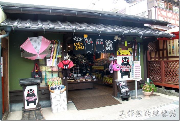 熊本熊專賣店。