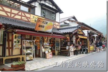 日本北九州-由布院街道22