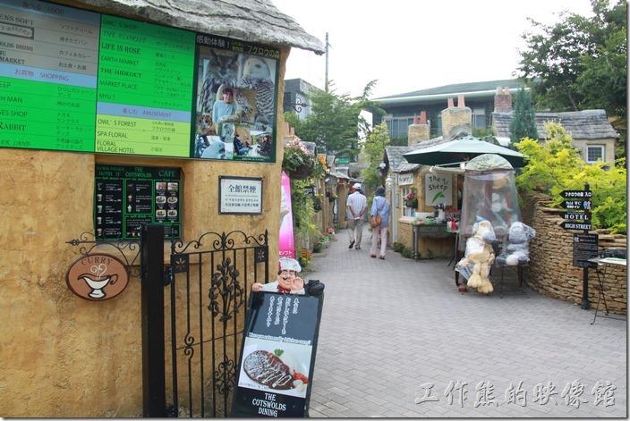 日本北九州-由布院街道。YUFUIN FLORAL VILLAGE(湯布願花卉村),免費參觀。