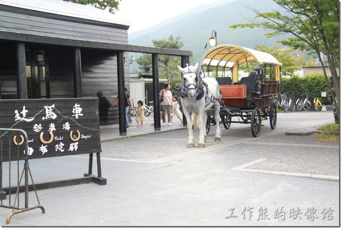 日本北九州-由布院街道。「觀光馬車Yufuin Basha」在由布院火車站出站後左手邊,這裡可以乘坐馬車。