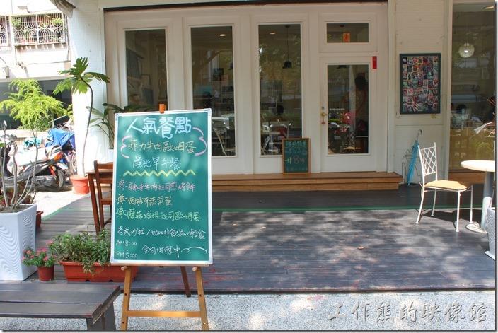 台南【看見咖啡】的外觀,店門前有一塊黑板寫著當日的人氣餐點,可以參考,我們就點了上面的【晨光早午餐】。