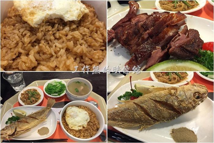 位於台南市忠義路的《洁洁》GiGi複合式餐廳算是創始店,現在在台南市已經有3家店面了,據說只有忠義路這家店有《樟茶鴨》餐點,而老婆則特別喜歡這道菜,所以每回來就要點這個,老婆知道我喜歡吃魚,所以也會特別幫我點一道《乾煎鮮魚》,這魚真的好吃。